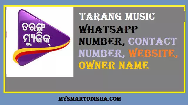 Tarang Music Odia Channel Contact Number, WhatsApp number, Owner Name, Address