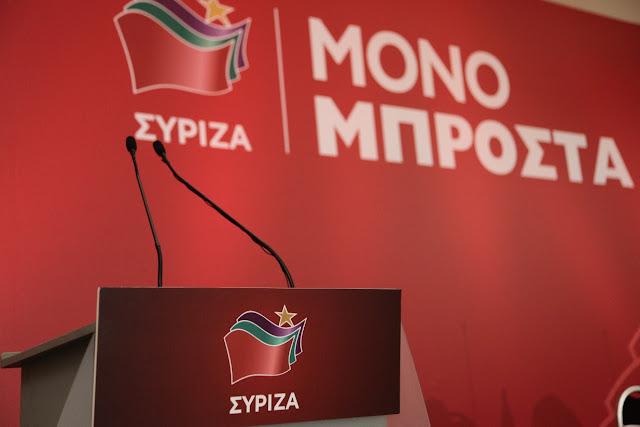 Ο στόχος του ΣΥΡΙΖΑ για την εδραίωσή του ως βασικού πολιτικού πόλου