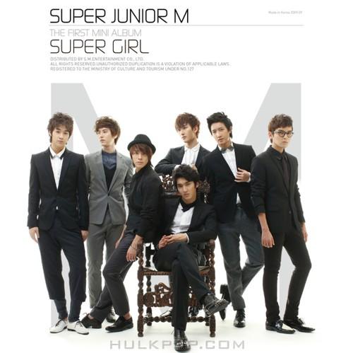 SUPER JUNIOR-M – Super Girl – EP (ITUNES PLUS AAC M4A)