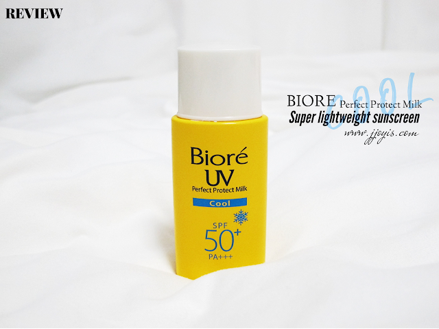 biore perfect protect milk cool review