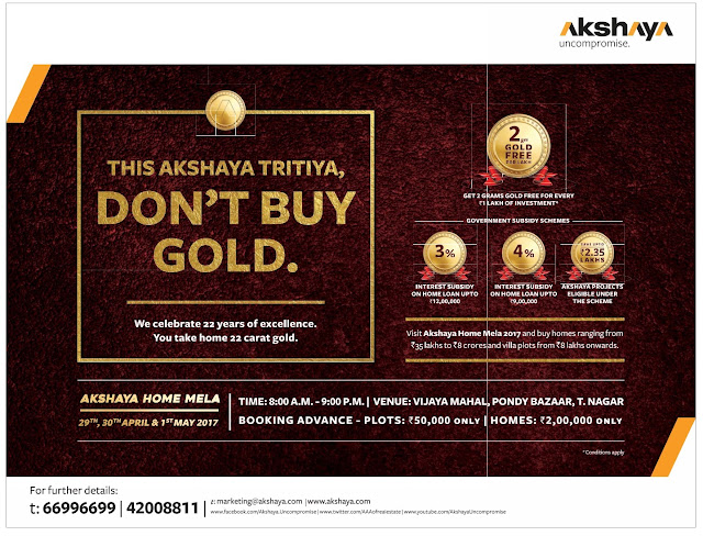 Akshaya Tritiya Gold and Jewellery Offers @Chennai | April /May 2017 discount offers