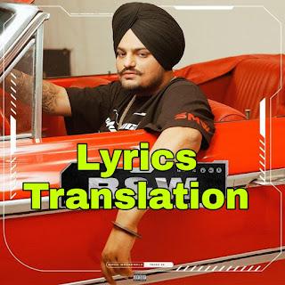 B&W Lyrics in English | With Translation | – Sidhu Moose Wala