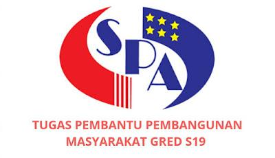 Gaji, Kelayakan & Tugas Pembantu Pembangunan Masyarakat Gred S19