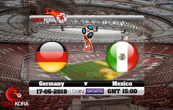 مشاهدة مباراة ألمانيا والمكسيك اليوم 17-6-2018 بي أن ماكس كأس العالم 2018
