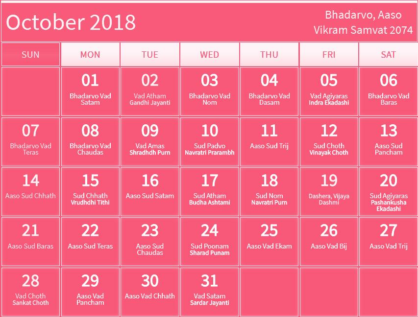 November 2019 Calendar Gujarati 12
