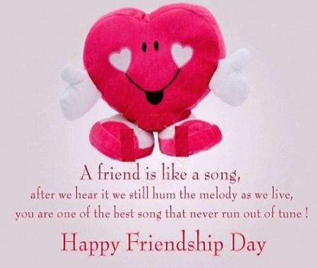 Friendship day Text Messages in English 2017