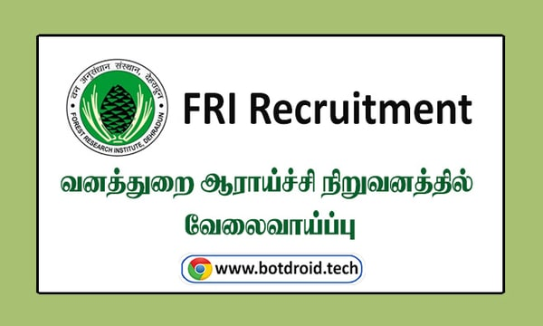 FRI Recruitment 2020 Apply Online for Group C Vacancies, FRI Recruitment Notification