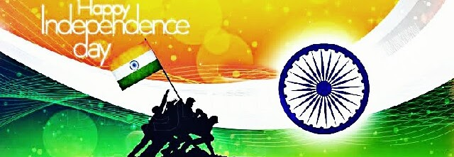 Top 15 Happy Independence Day Wishing Quotes In Hindi .
