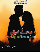 Woh Hoye Maharban Complete Novel By Zeenia Sharjeel