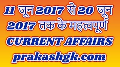 www.prakashgk.com
