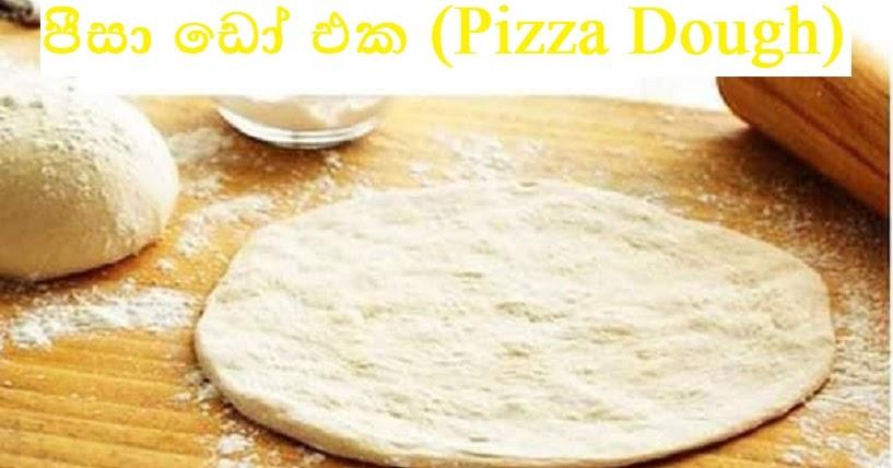 Sinhala kaama | සිංහලෙන් කෑම වට්ටෝරු  - cover
