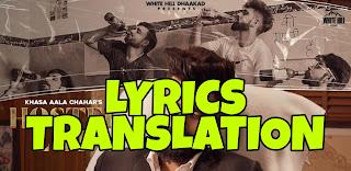 Hostel Life Lyrics in English | With Translation | – Khasa Aala Chahar