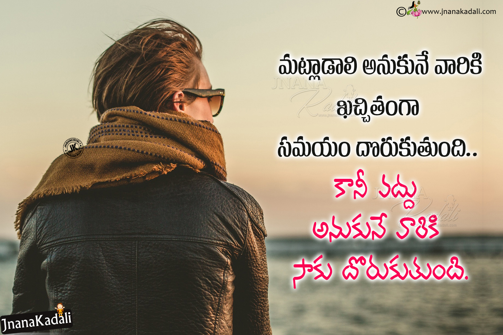 2019 dating quotes love 2018 telugu ✔️ and in best 한울 BTS