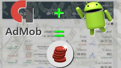 الربح وكسب المال من تطبيقات