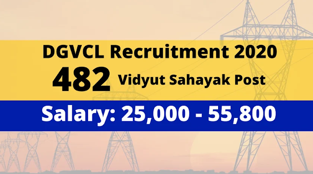 DGVCL Recruitment for Vidyut Sahayak (Junior Assistant) Posts 2019-20