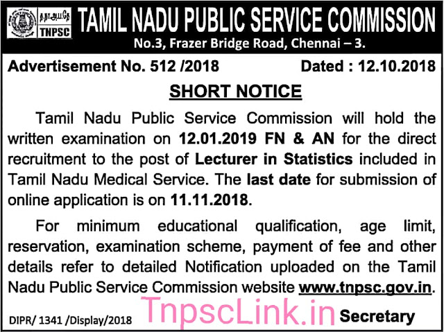 TNPSC Lecturer in Statistics Post Recruitment Notification 12.10.2018