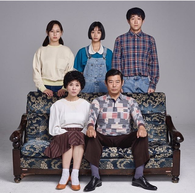 Reply 1988 family photos that staff recently uploaded- Netizen ...