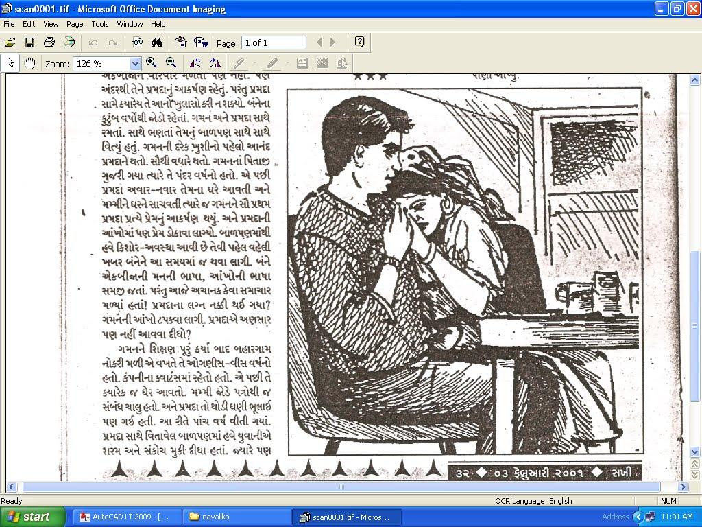 Gujarati Porn Video Clips