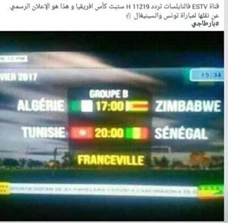 تعرف على تردد القنوات المفتوحة الناقلة لبطولة كأس الأمم الأفريقية 2017 بالجابون