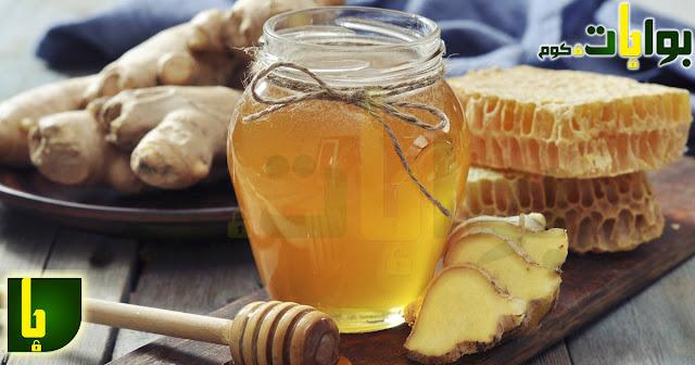 اكتشف فوائد تناول الزنجبيل مع العسل على الريق