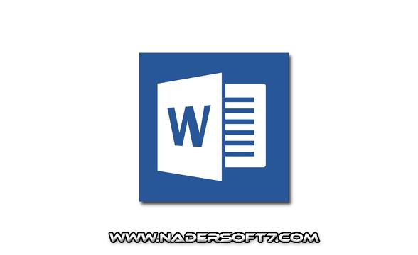 تحميل برنامج Microsoft Office Word اخر اصدار للكمبيوتر