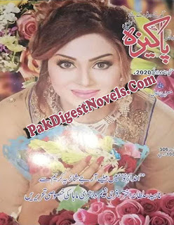 Pakeeza Digest June & July 2020 Pdf Download