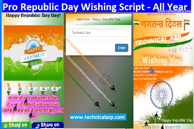 Republic Day Wishing Script Blogger 2021