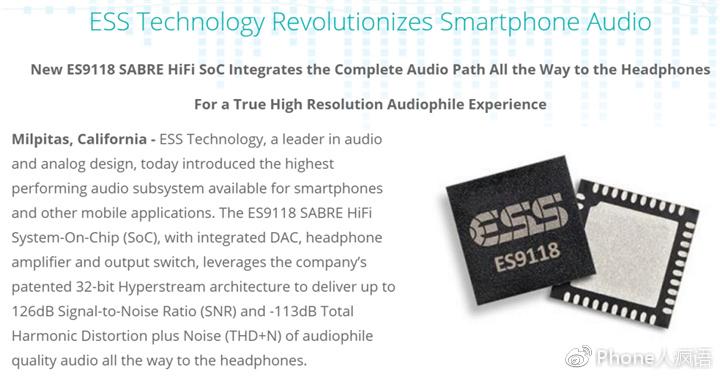 SABRE HiFi 要聽就聽最好的!!: 智慧手機風向標轉變:好音質不再堆料