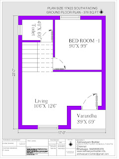 south facing home plan