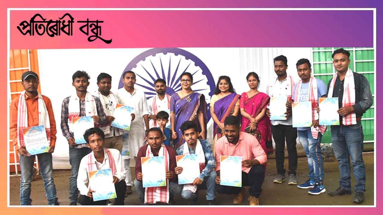 Pratirodhi-Bandhu-Get-Together-Online-Registration-Form
