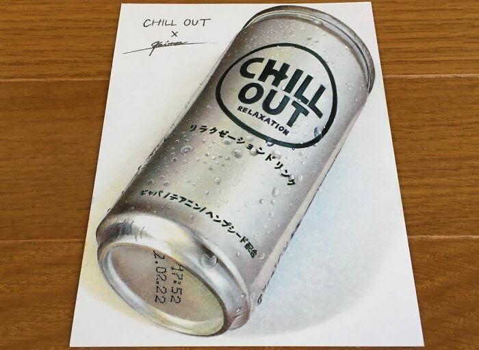 10-Chill-Out-Keito-www-designstack-co