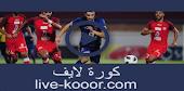 نتيجة مباراة حرس الحدود وطلائع الجيش بث مباشر لايف 25-09-2020 الدوري المصري