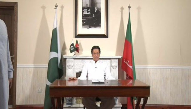 Imran Khan Says There will be No Political Victimization Under PTI Rule