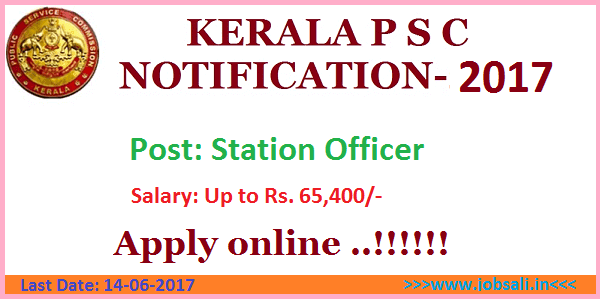 Kerala PSC Online Application, Station Officer (Trainee), Kerala Public Service Commission