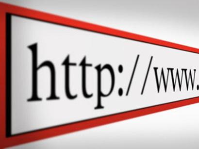 через какое время после регистрации доступен домен