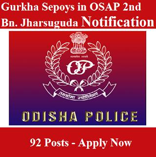 Odisha Police, Odisha, Police, Odisha, 10th, freejobalert, Sarkari Naukri, Latest Jobs, odisha police logo