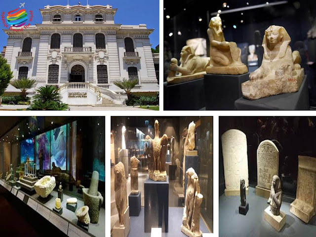 The National Museum - Alexandria