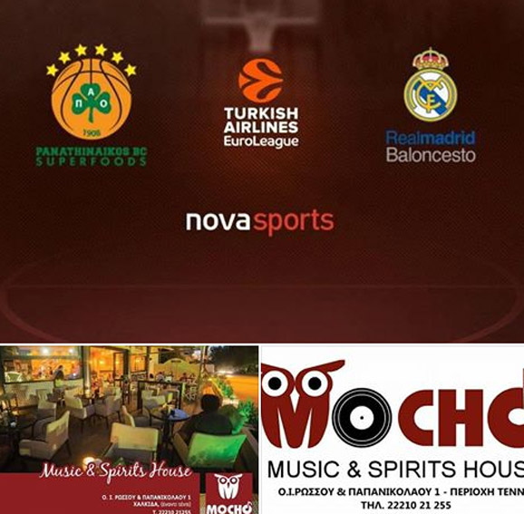 Evia top mocho music spirits house for Yt house music