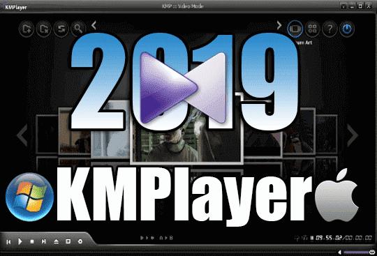 تحميل مشغل الفيديو الرائع برنامج KMPlayer بآخر إصدار للكمبيوتر