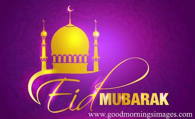 eid mubarak sms for friend