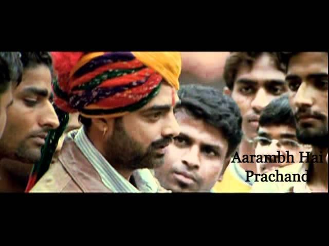 Aarambh Hai Prachand lyrics in Hindi