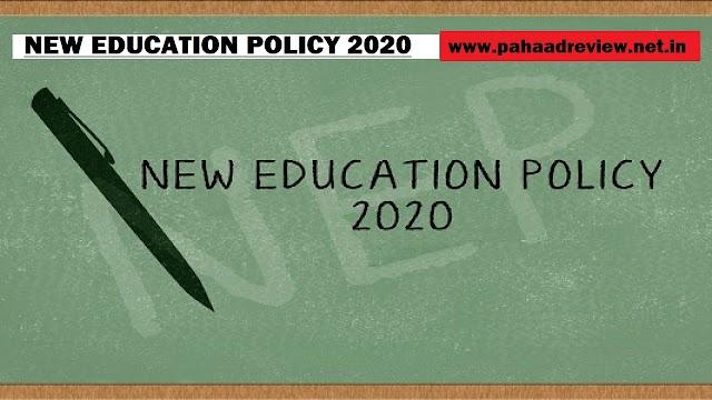 हर ब्लाक में केंद्रीय विद्यालय बनाने की योजना की शुरुआत उत्तराखंड से होगी- निशंक