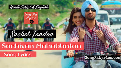 sachiya-mohabbatan-lyrics