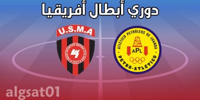 إتحاد الجزائر ضد بيترو أتلتيكو- إتحاد الجزائر - بيترو أتلتيكو- دوري أبطال أفريقيا