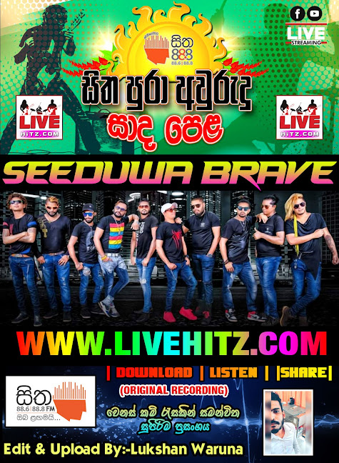 SITHA FM SITHA PURA AURUDU SADA PELA WITH SEEDUWA BRAVE 2021-04-16