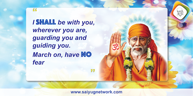I Want To Get Closer To Baba And Shiva - Anonymous Sai Devotee