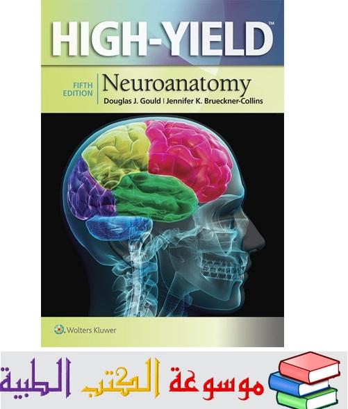 High Yield Neuroanatomy 5th edition pdf free download