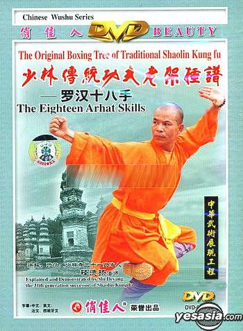 Shaolin Temple Eighteen Arhats (2020) Chinese 720p HDRip 700MB