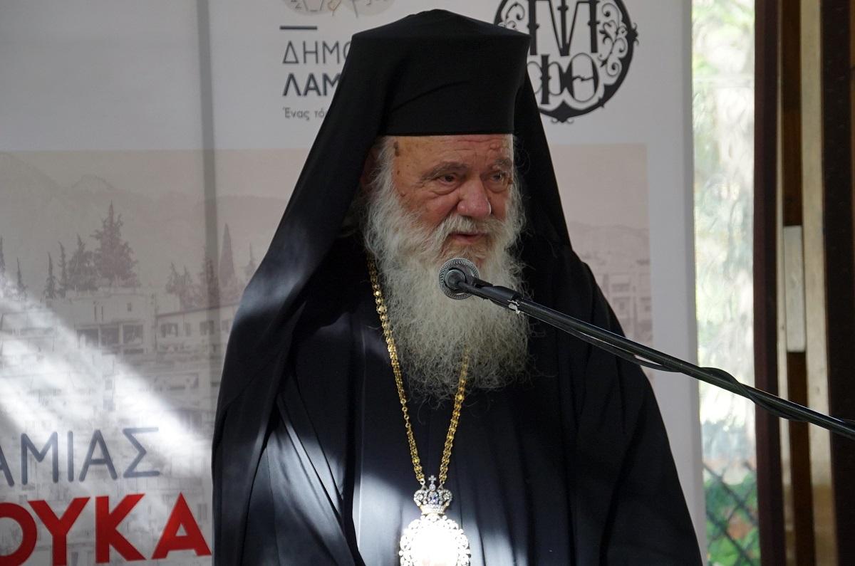 Θετικός στον κορονοϊό ο Αρχιεπίσκοπος Ιερώνυμος – Νοσηλεύεται στον Ευαγγελισμό