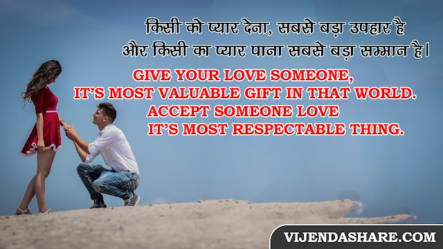 motivational,inspiration,valuable,quote in hindi